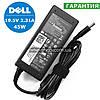 Блок питания зарядное устройство для ноутбука DELL XPS 13-4040SLV, XPS 13-6928SLV,