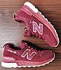 Подростковые, детские бордовые кроссовки New Balance 574. Последняя пара 37-23.5см, фото 8
