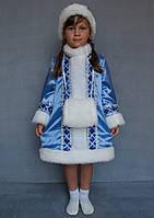 Детский карнавальный костюм Снегурочка №1 (голубой)