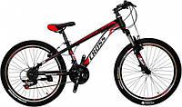 """Качественный и надежный подростковый велосипед 24"""" CROSS ATLAS, фото 1"""