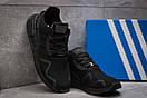 Кроссовки мужские Adidas EQT ADV 91, черные (13702) размеры в наличии ► [  44 (последняя пара)  ], фото 3