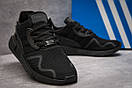 Кроссовки мужские Adidas EQT ADV 91, черные (13702) размеры в наличии ► [  44 (последняя пара)  ], фото 5