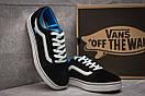 Кроссовки мужские  Vans Old Skool, черные (11036) размеры в наличии ► [  41 (последняя пара)  ], фото 3