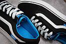Кроссовки мужские  Vans Old Skool, черные (11036) размеры в наличии ► [  41 (последняя пара)  ], фото 6