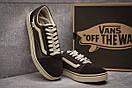 Кроссовки мужские  Vans Old Skool, коричневые (11037) размеры в наличии ► [  43 44  ], фото 3