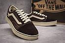 Кроссовки мужские  Vans Old Skool, коричневые (11037) размеры в наличии ► [  43 44  ], фото 5