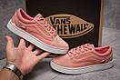 Кроссовки женские  Vans Old Skool, розовые (13724) размеры в наличии ► [  40 (последняя пара)  ], фото 2