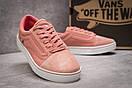 Кроссовки женские  Vans Old Skool, розовые (13724) размеры в наличии ► [  40 (последняя пара)  ], фото 5