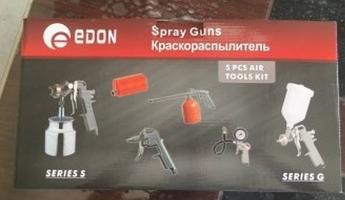 Набор комплектующих для воздушного компрессора 5 в 1 Edon WP-5