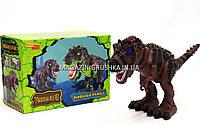 Динозавр «Super Power» (ходит, издает реалистические звуки)- 2 цвета Коричневый