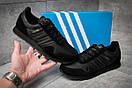 Кроссовки мужские Adidas  Haven, черные (12322) размеры в наличии ► [  45 46  ], фото 2