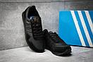Кроссовки мужские Adidas  Haven, черные (12322) размеры в наличии ► [  45 46  ], фото 3