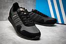 Кроссовки мужские Adidas  Haven, черные (12322) размеры в наличии ► [  45 46  ], фото 5