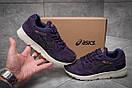 Кроссовки женские  ASICS Gel Lyte V, фиолетовые (12512) размеры в наличии ► [  36 37  ], фото 2