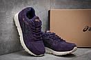 Кроссовки женские  ASICS Gel Lyte V, фиолетовые (12512) размеры в наличии ► [  36 37  ], фото 3
