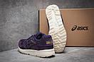 Кроссовки женские  ASICS Gel Lyte V, фиолетовые (12512) размеры в наличии ► [  36 37  ], фото 4