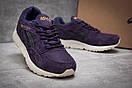 Кроссовки женские  ASICS Gel Lyte V, фиолетовые (12512) размеры в наличии ► [  36 37  ], фото 5