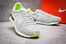 Кроссовки женские Nike Internationalist, серые (12922) размеры в наличии ► [  36 38 39 41  ], фото 5