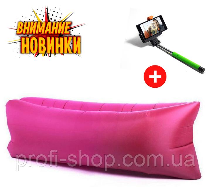 Ламзак Надувной лежак, lamzac - Розовый