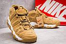 Кроссовки мужские Nike More Uptempo, песочные (13911) размеры в наличии ► [  43 (последняя пара)  ], фото 5