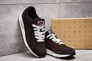 Кроссовки мужские Nike Air Max, коричневые (1060-6) размеры в наличии ► [  44 (последняя пара)  ], фото 3