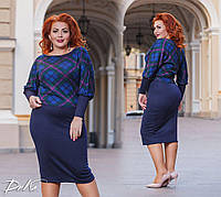 Костюм юбка + джемпер № д4197 гл