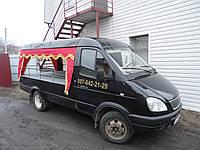 Услуги Катафалка (Похоронное авто)