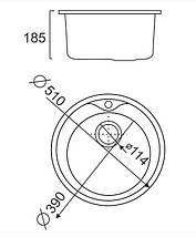 Кухонная мойка из нержавеющей стали ULA 7109 ZS satin 08мм, фото 2