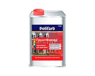 Грунтовка скрепляющая POLIFARB ГРУНТФАСАД для критических подложек, 3,5 кг