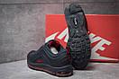 Кроссовки мужские Nike Air Max 98, темно-синие (14173) размеры в наличии ► [  41 42 45 46  ], фото 4
