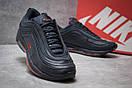 Кроссовки мужские Nike Air Max 98, темно-синие (14173) размеры в наличии ► [  41 42 45 46  ], фото 5