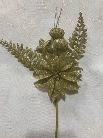 Новогодний декор.Веточка новогодняя золотая., фото 2