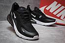Кроссовки мужские Nike Air 270, черные (14532) размеры в наличии ► [  42 43  ], фото 5