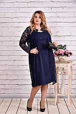 Шикарный нарядный костюм двойка платье+накидка размеры:42-74, фото 3