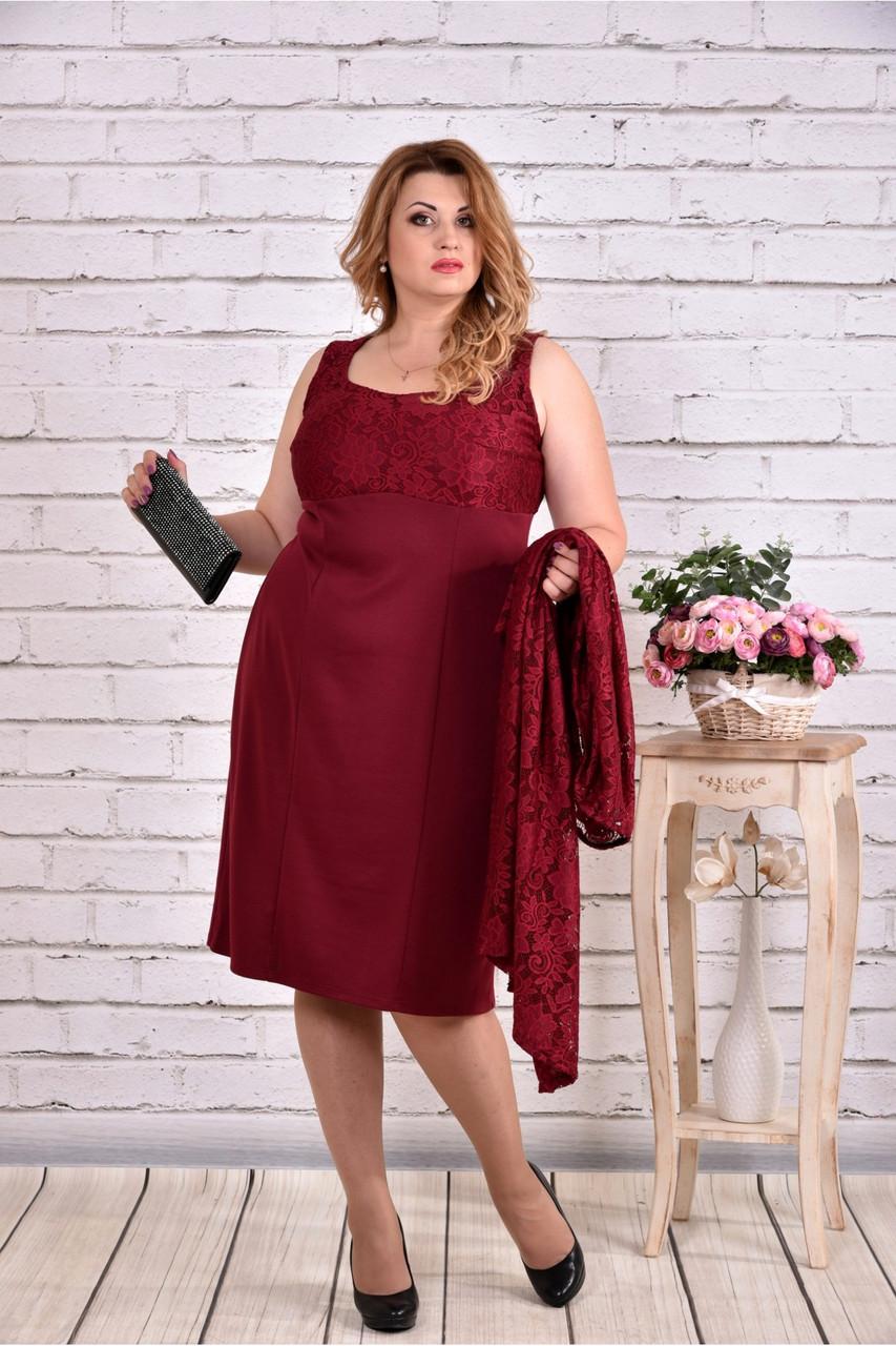 Шикарный нарядный костюм двойка платье+накидка размеры:42-74
