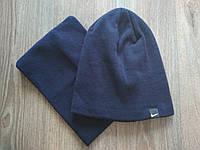 Спортивная шапка темно-синяя Nike в комплекте с горловиком, фото 1