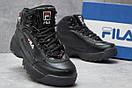 Зимние ботинки  на меху Fila Disruptor 2 High, черные (30191) размеры в наличии ► [  37 (последняя пара)  ], фото 5