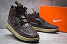 Зимние кроссовки Nike LF1 Duckboot, коричневые (30254) размеры в наличии ► [  44 (последняя пара)  ], фото 5