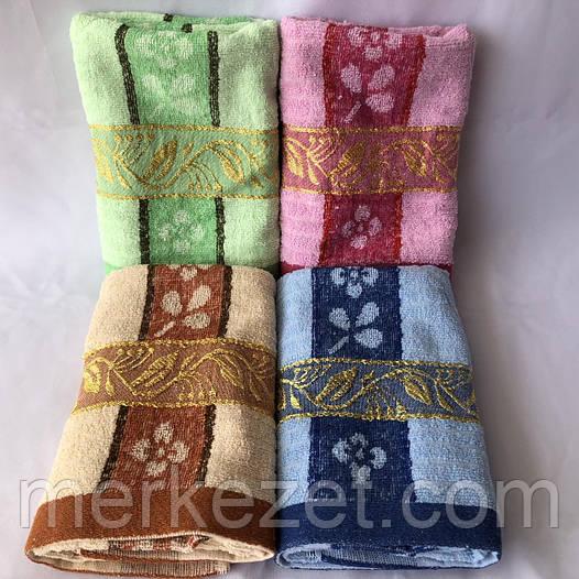 """Махровые полотенца """"Бел"""". Махра, полотенце для рук и лица"""