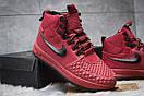 Зимние ботинки  на мехуNike LF1 Duckboot, бордовые (30402) размеры в наличии ► [  42 (последняя пара)  ], фото 5