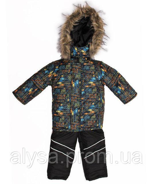"""Дитячий зимовий костюм для хлопчиків """"Кибертачки"""", куртка+напівкомбінезон"""