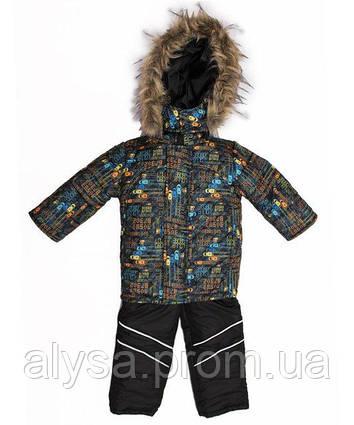"""Детский зимний костюм для мальчиков """"Кибертачки"""", куртка+полукомбинезон"""
