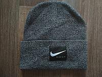 Шапка (серая) Nike Air