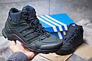 Зимние ботинки  на мехуAdidas Terrex Gore Tex, темно-синие (30512) размеры в наличии ► [  41 42  ], фото 2