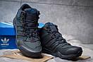 Зимние ботинки  на мехуAdidas Terrex Gore Tex, темно-синие (30512) размеры в наличии ► [  41 42  ], фото 3