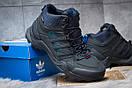 Зимние ботинки  на мехуAdidas Terrex Gore Tex, темно-синие (30512) размеры в наличии ► [  41 42  ], фото 5