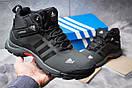 Зимние ботинки  на мехуAdidas Climaproof, темно-серые (30502) размеры в наличии ► [  41 (последняя пара)  ], фото 2