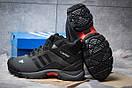 Зимние ботинки  на мехуAdidas Climaproof, темно-серые (30502) размеры в наличии ► [  41 (последняя пара)  ], фото 4