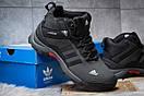 Зимние ботинки  на мехуAdidas Climaproof, темно-серые (30502) размеры в наличии ► [  41 (последняя пара)  ], фото 5