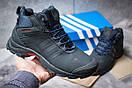 Зимние ботинки  на мехуAdidas Climaproof, темно-синие (30503) размеры в наличии ► [  41 (последняя пара)  ], фото 2